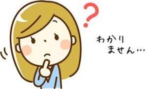 東大阪腹痩せパーソナルトレーニング 糖質制限ダイエットとは