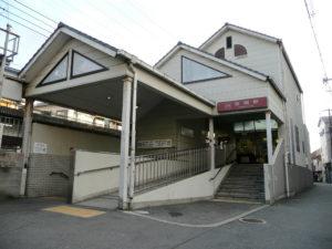 東大阪腹痩せパーソナルトレーニング 生駒山ハイキング枚岡駅